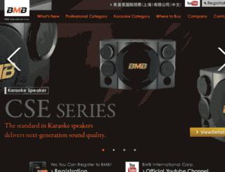 bmb.com.cn screenshot