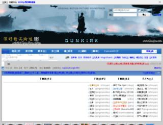 bmdru.com screenshot