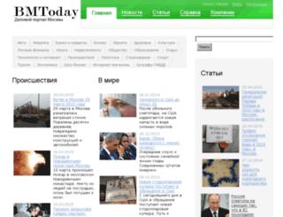 bmtoday.ru screenshot