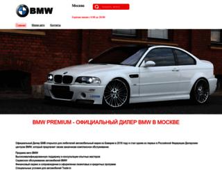 bmw-premium.ru screenshot