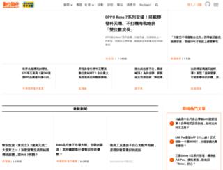 bnext.com.tw screenshot