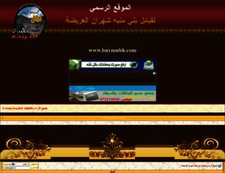 bnymnbh.com screenshot