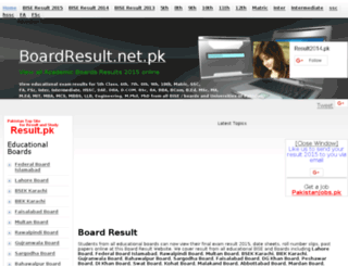 boardresult.pk screenshot