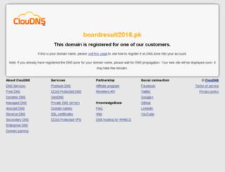 boardresult2016.pk screenshot