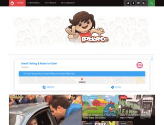 bobolhando.com.br screenshot
