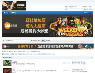 bocai888.org screenshot