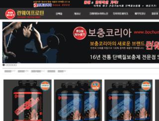 bochung.co.kr screenshot