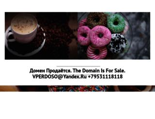 bodyfun.ru screenshot