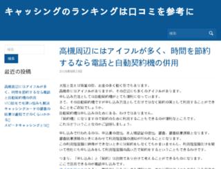 bofusfocus.com screenshot
