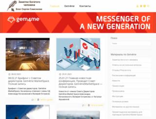 bogatyi.net screenshot