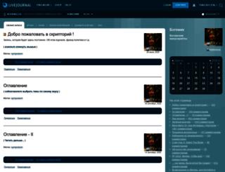 bohemicus.livejournal.com screenshot