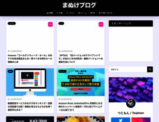bokuno.jp screenshot