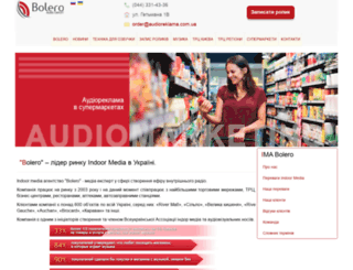 bolero.kiev.ua screenshot