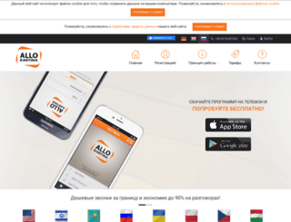 bolidmobile.com screenshot