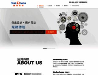 bolmedia.com.cn screenshot