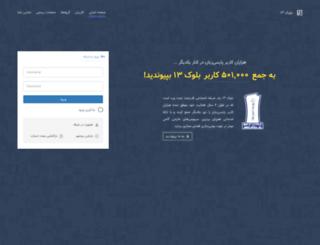 boloke13.com screenshot