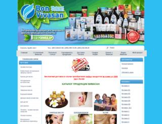 bon-vivasan.com.ua screenshot