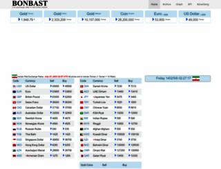 bonbast.com screenshot