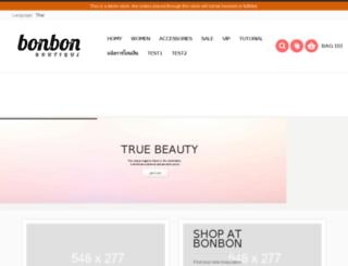bonbonboutique.in.th screenshot