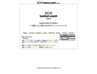 bonbonwatch.co.jp screenshot
