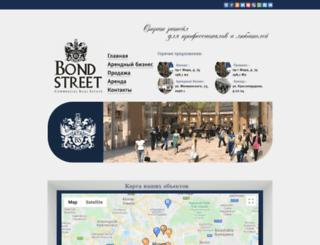 bondst.ru screenshot