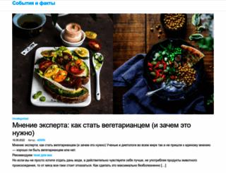 bondya.ru screenshot