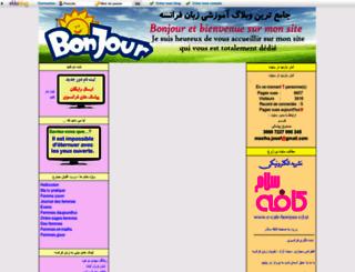 bonjour-francais.cd.st screenshot