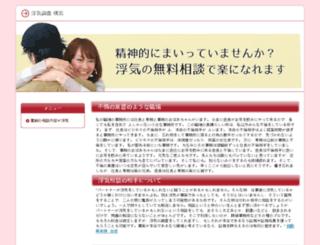 boogychat.com screenshot