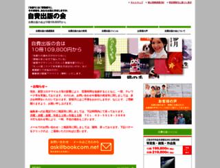 bookcom.net screenshot