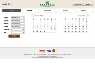 booking.evergreen-hotels.com screenshot