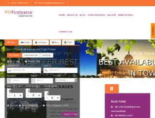 bookings.myfirstyatra.com screenshot