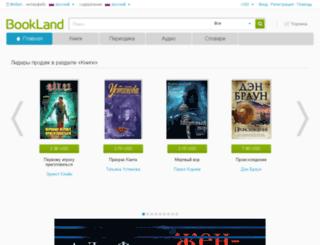 bookland.ru screenshot