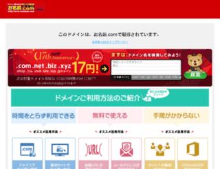 bookmarkmedia.asia screenshot
