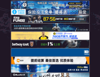 bookmybazaar.com screenshot