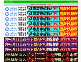 bookmycode.com screenshot