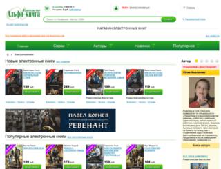 books.armada.ru screenshot
