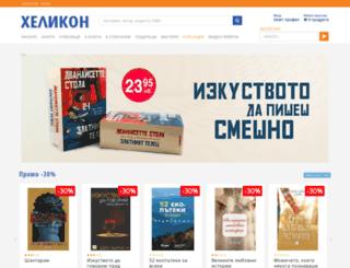 books.bg screenshot
