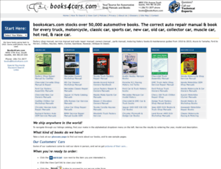 books4cars.com screenshot