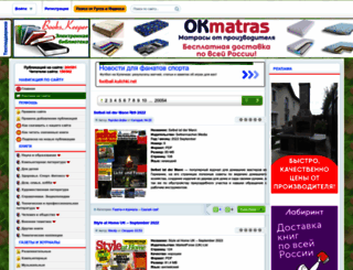 bookskeeper.ru screenshot
