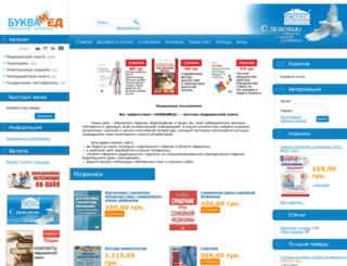 bookvamed.com.ua screenshot