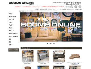 booms.co.jp screenshot