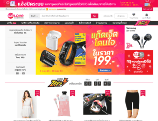 boonmanee.weloveshopping.com screenshot