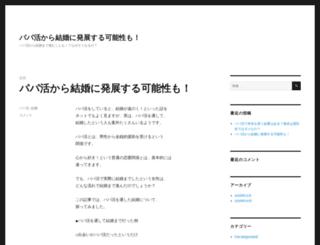 boostutube.com screenshot