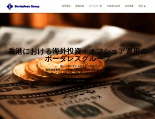 borderless-investment.com screenshot