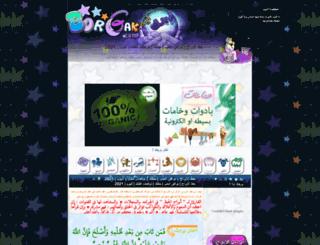 borgak.com screenshot