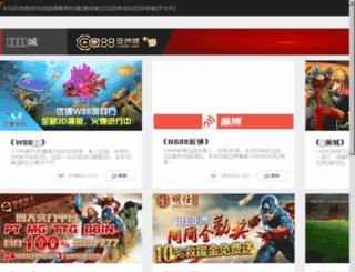 borioutletpr.com screenshot