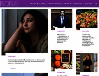 boro.gr screenshot