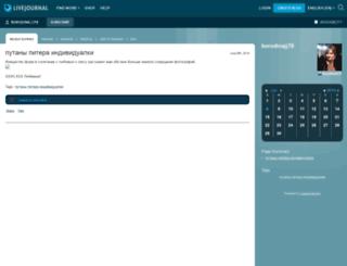 borodinajj78.livejournal.com screenshot