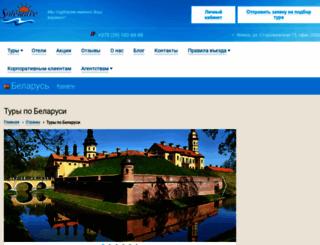 borovik.by screenshot