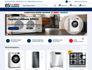 bosch-odessa.com.ua screenshot